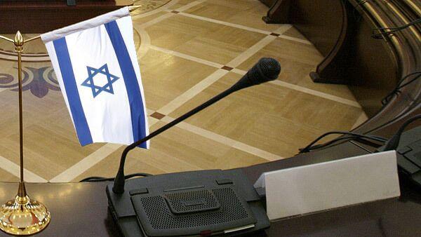 Израиль. Архив