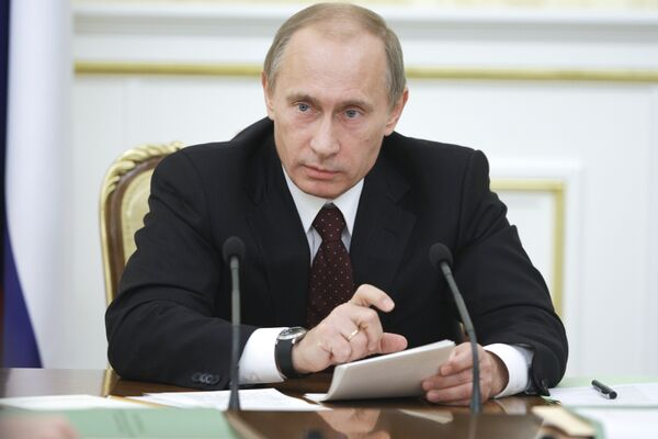 Путин согласился акционировать ГТК Россия - правительство