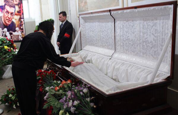 Прощание с Давидом Саркисяном