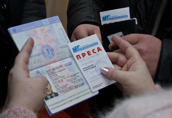 Парламент Крыма призывает защитить выборы от грузинских наблюдателей