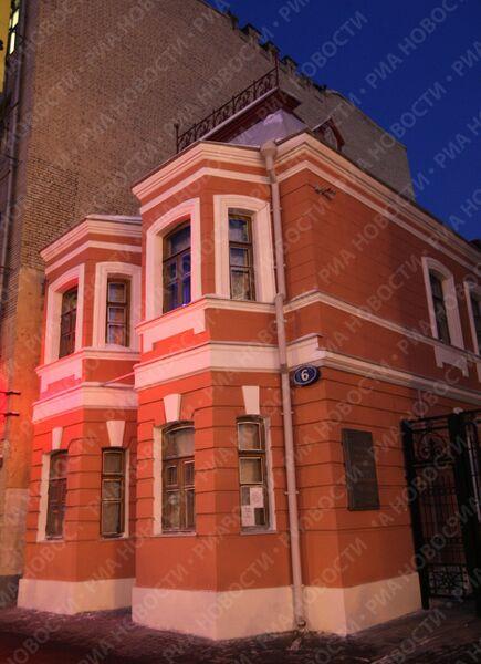 Здание Дома-музея А.П.Чехова на Садово-Кудринской улице