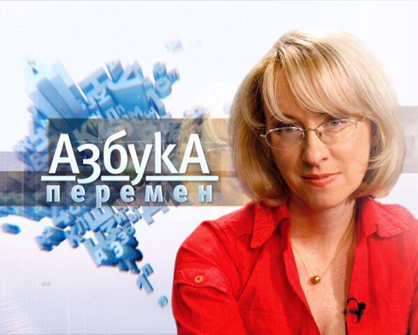 Азбука перемен. Политическая толкучка на Украине: зря Россия злорадствует