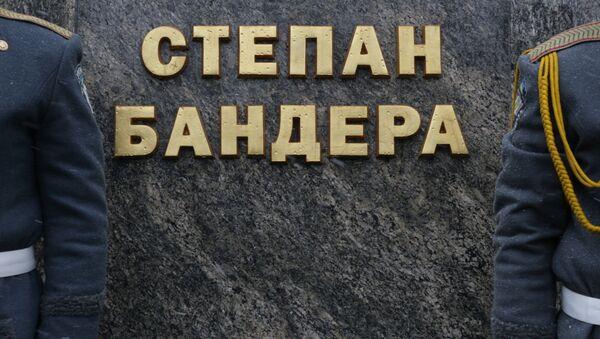 Европарламент ждет отмены решения о присвоении Бандере звания Героя