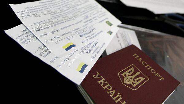 Голосование на  Украине, архивное фото