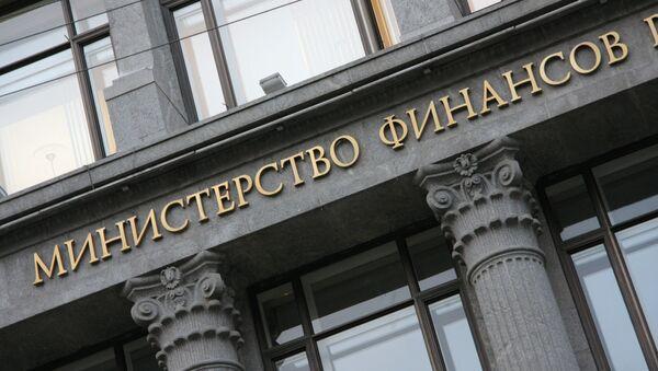 Минфин рассматривает возможность выпуска рублевых еврооблигаций