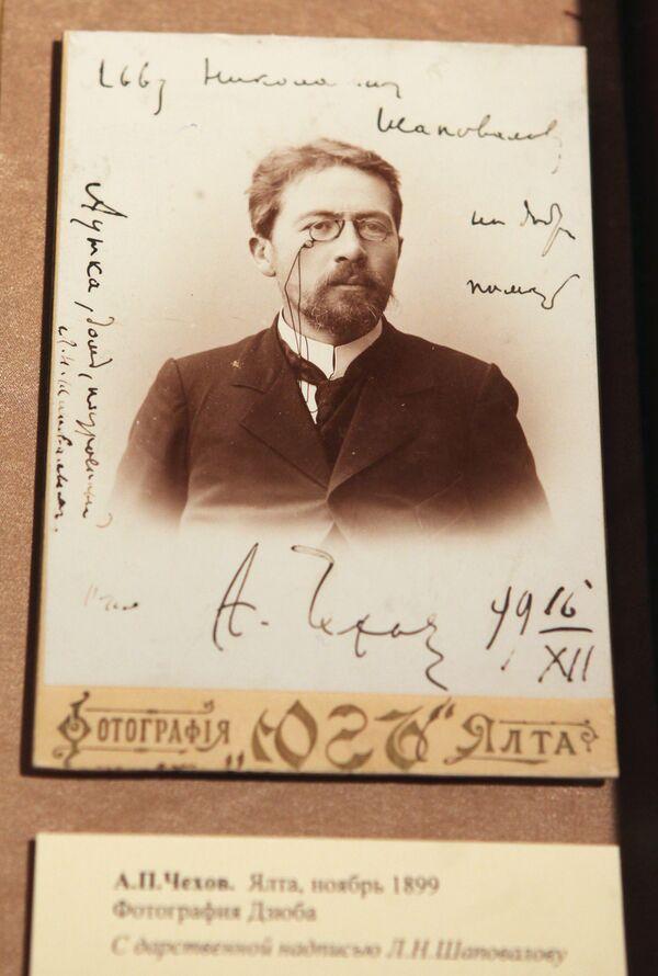 Репродукция фотографии А.П.Чехова в Ялте (1899 г., фотограф Дзюба)