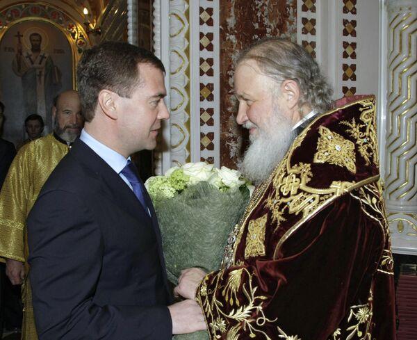 Президент РФ Д.Медведев и патриарх Московский и всея Руси Кирилл