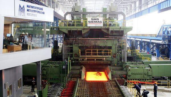 Магнитогорский металлургический комбинат. Архив