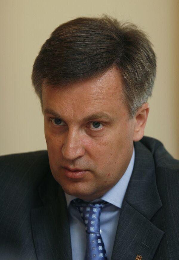 Валентин Наливайченко. Архив