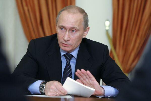 Премьер-министр РФ Владимир Путин встретился с руководством партии Единая Россия. Архив