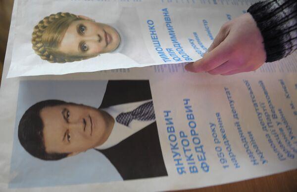 Подготовка к проведению второго тура выборов президента Украины
