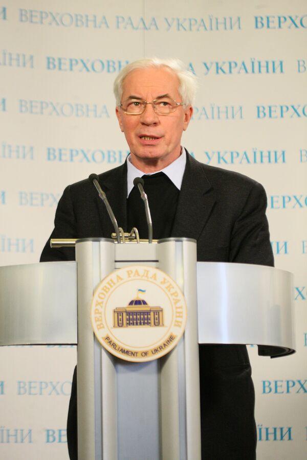 Николай Азаров. Архив