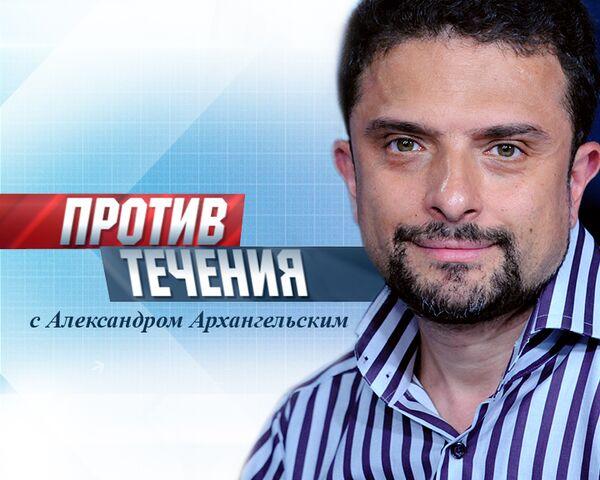 Против течения.  Полмиллиона за клевету: сколько стоит честь Лужкова?
