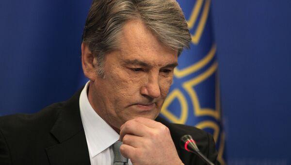 Пресс-конференция президента Украины Виктора Ющенко. Архив