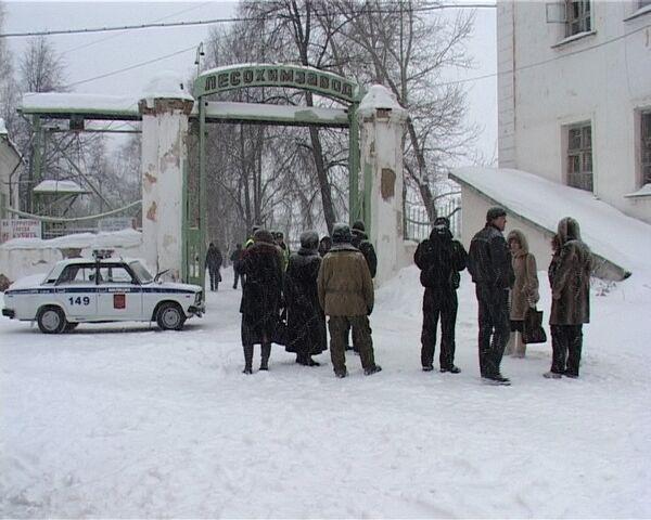 Взрыв в Нейво-Рудянке на Урале