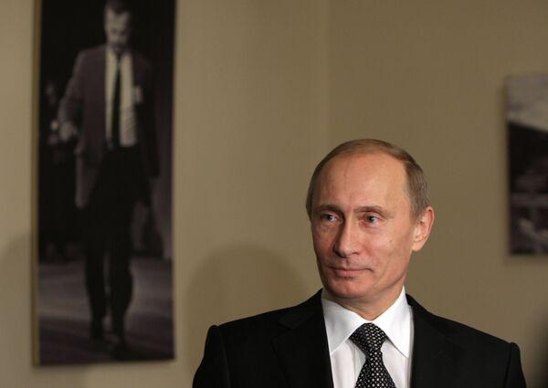 Премьер-министр РФ Владимир Путин посетил Музей становления демократии в современной России