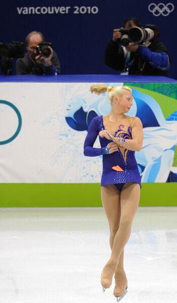 Олимпиада - 2010. Фигурное катание. Женщины. Произвольная программа