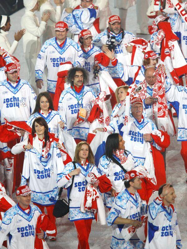 Российская олимпийская сборная. Архив