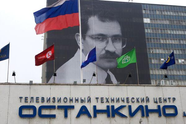 Плакат с изображением В. Листьева на здании телецентра Останкино. Архив