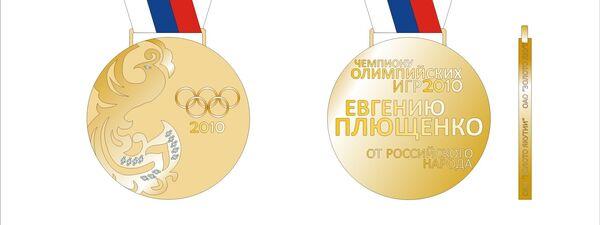 Эскиз народной медали для Евгения Плющенко