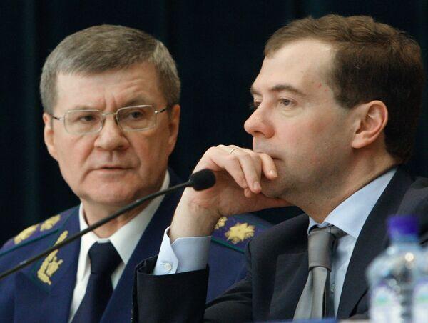 Дмитрий Медведев и Юрий Чайка на заседании коллегии Генпрокуратуры РФ