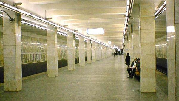 Станция метро Планерная