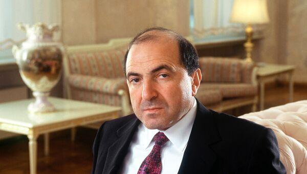 Борис Березовский. Архив