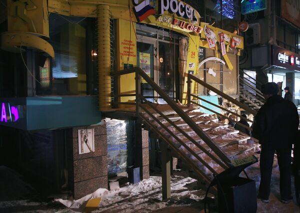 Взрыв в Аптеке 36,6 в Новосибирске