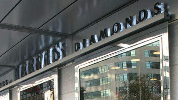 Ювелирная компания Mervis Diamond Importers