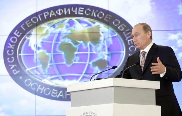Премьер-министр РФ Владимир Путин принял участие в заседании Попечительского совета Всероссийской общественной организации Русское географическое общество