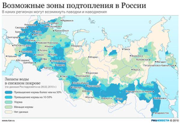 Возможные зоны подтопления в России