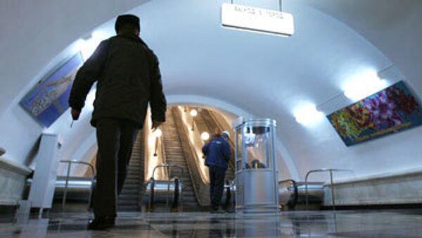 Милиция в московском метрополитене