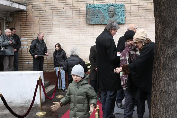 Открытие мемориальной доски Георгию Жженову