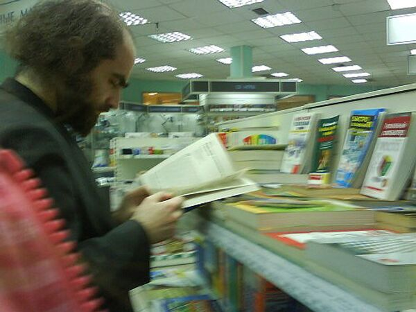 Григорий Перельман. Архив