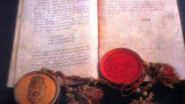 Георгиевский трактат 1783 года