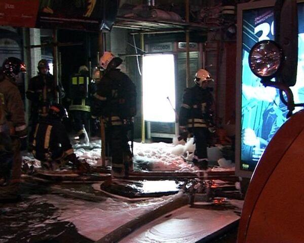 Последствия пожара в Театре имени Станиславского. Видео с места событий
