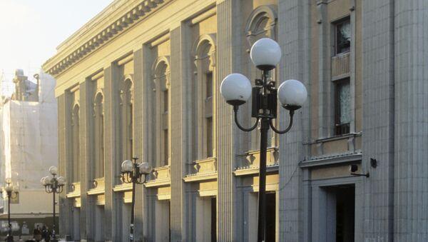 Здание Театра имени Евгения Вахтангова. Архивное фото