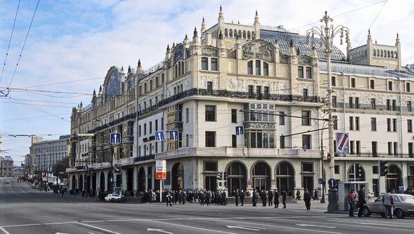 Гостиница Метрополь, где открывает новое выставочное пространство галерея Триумф