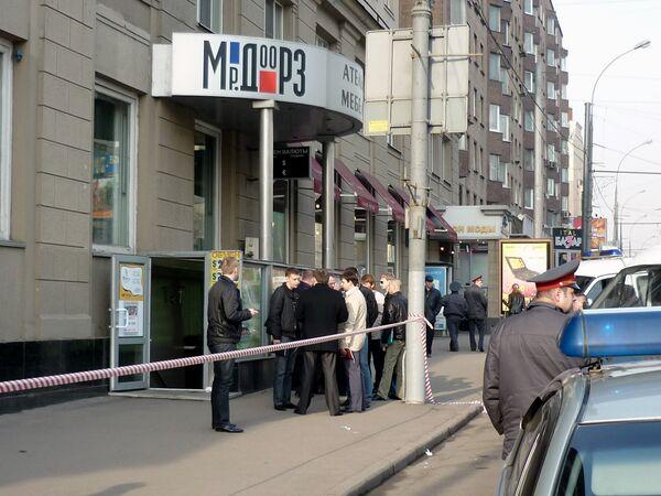 Грабители, расстрелявшие в четверг сотрудников обменного пункта в центре Москвы