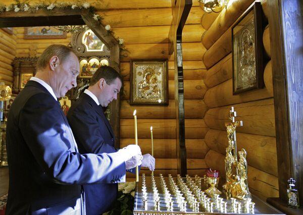 Президент РФ Д.Медведев встретился с премьер-министром РФ.Путиным