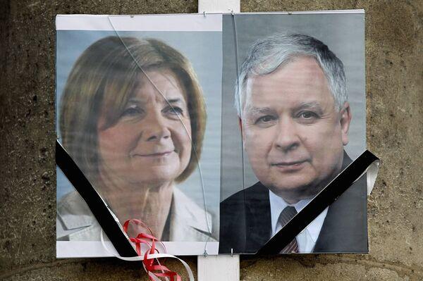 Портреты президента Польши Леха Качиньского и его супруги Марии