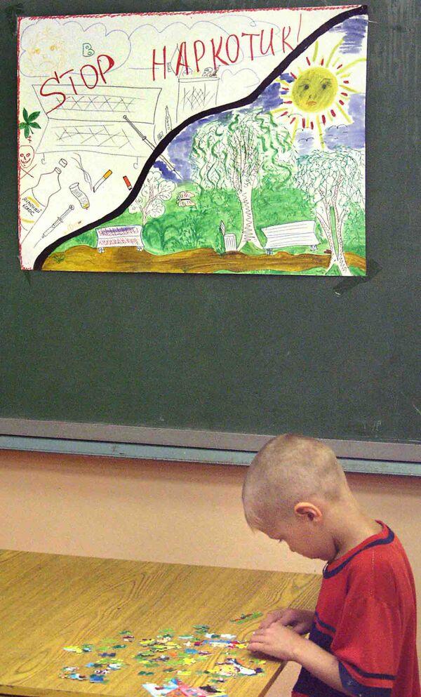 Воспитанник детского приюта. Архив