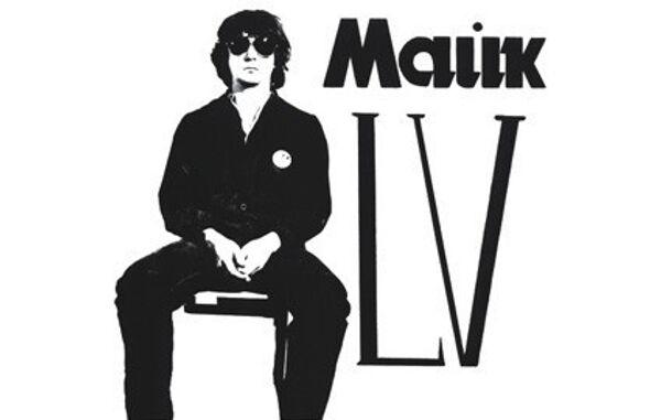 Афиша концерта Майка Наумова