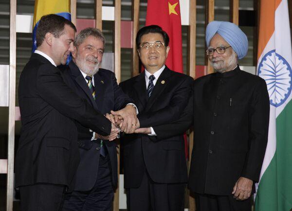 Президент РФ Д.Медведев на саммите лидеров Бразилии, России, Индии и Китая (БРИК)