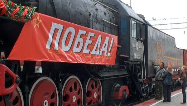 Ростовчане проводили поезд-музей к местам боевой славы