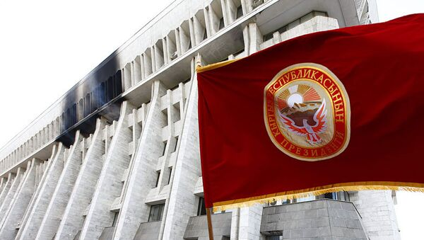 Здание Дома правительства в Бишкеке