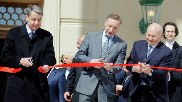 Церемония открытия главного фасада здания Большого театра России