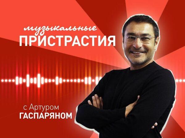 Сергей Зверев о  поп-звездах: большие «глаза» и шарпеистые  животы