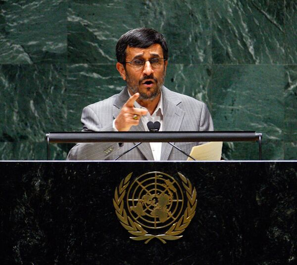 Махмуд Ахмадинежад на Конференции по ДНЯО в штаб-квартире ООН