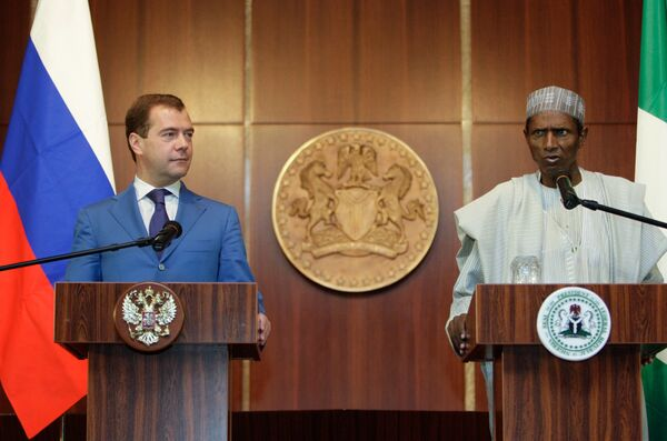 Президент Нигерии Умару Муса Ярадуа
